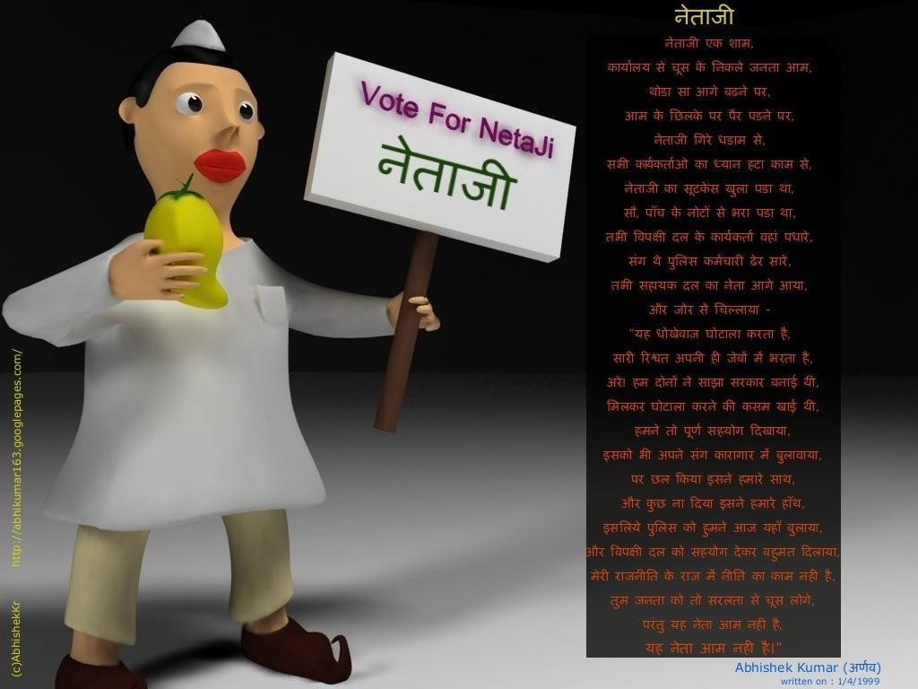 Abhishekkr mr politician 1 e238a9fd 72xu