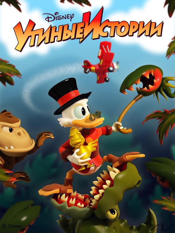 Alexeyl duck tales 1 f70d76ac ckza