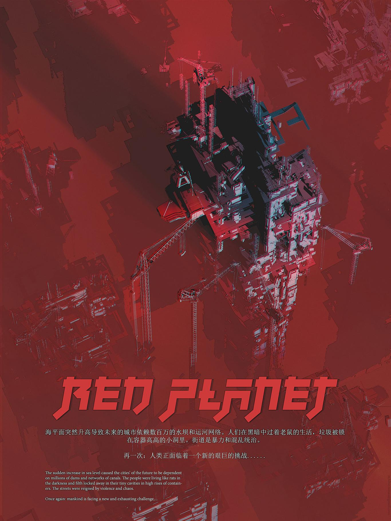 M3dve red planet 1 165de3d6 0m55